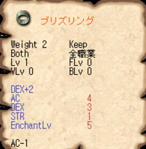 Sd6_2